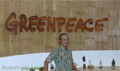 Greenpeace: Quicker action required to achieve peatland restoration goals